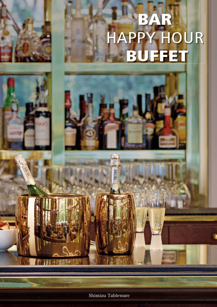 buffetstation Catalog